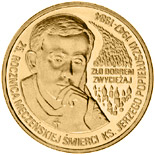 2 zloty coin 25th Anniversary of the Death of Father Jerzy Popiełuszko  | Poland 2009