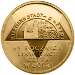 2 zloty coin 65th Anniversary of the Liquidation of the Lodz Ghetto  | Poland 2009