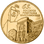 2 zloty coin 65th Anniversary of the Warsaw Uprising - Warsaw-born poets  | Poland 2009