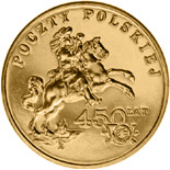 2 zloty 450 Years of the Polish Postal Service  - 2008 - Series: Commemorative 2 zloty coins - Poland