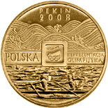 2 zloty coin XXIXth Olimpic Games - Beijing 2008  | Poland 2008