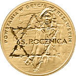 2 zloty coin 65th Anniversary of Warsaw Ghetto Uprising  | Poland 2008
