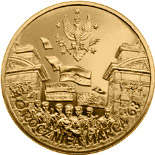 2 zloty coin 40th Anniversary of March 1968  | Poland 2008