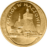2 zloty coin The Church in Haczów  | Poland 2006