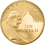 2 zloty coin Pope John Paul II  | Poland 2005
