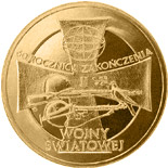 2 zloty coin 60th Anniversary of the Ending of World War Two  | Poland 2005