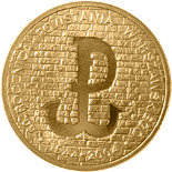 2 zloty 60th Anniversary of the Warsaw Uprising  - 2004 - Series: Commemorative 2 zloty coins - Poland