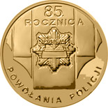 2 zloty 85 Years of the Police  - 2004 - Series: Commemorative 2 zloty coins - Poland