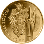 2 zloty 15 Years of the Senate of the Republic of Poland  - 2004 - Series: Commemorative 2 zloty coins - Poland