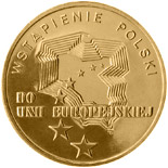 2 zloty Poland´s Accession to the European Union  - 2004 - Series: Commemorative 2 zloty coins - Poland