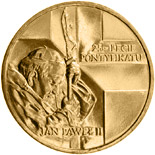 2 zloty coin 25 Years of the Pontificate of John Paul II  | Poland 2003