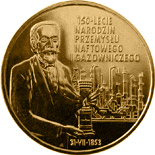 2 zloty coin 150th Anniversary of Oil and Gas Industry's Origin  | Poland 2003