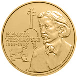 2 zloty coin XII Henry Wieniawski International Violin Competition  | Poland 2001