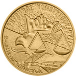 2 zloty coin Fifteenth anniversary of the Constitutional Tribunal Decisions  | Poland 2001