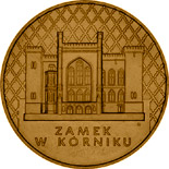 2 zloty coin The Kornik Castle  | Poland 1998