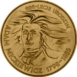2 zloty coin Bicentenary of Adam Miczkiewicz's birth  | Poland 1998