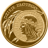 2 zloty coin 10 zloty of 1932 issue  | Poland 2006