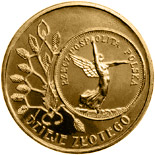 2 zloty coin 5 zloty of 1928 issue  | Poland 2007