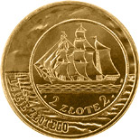 2 zloty coin Sailing Vessel - 2 zloty and 5 zloty of 1936 issue  | Poland 2005