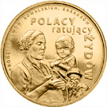 2 zloty coin The Ulma, Baranek and Kowalski Families | Poland 2012