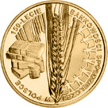 2 zloty 150 Years of Cooperative Banking in Poland - 2012 - Series: Commemorative 2 zloty coins - Poland