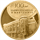 2 zloty coin Centenary of the Polish Theatre in Warsaw | Poland 2013