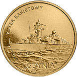 2 zloty coin Gdynia Missile Boat | Poland 2013