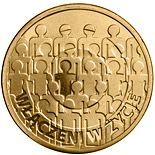 2 zloty coin 50th anniversary of the Polish Society for the Mentally Handicapped | Poland 2013