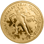 2 zloty coin Polish Olympic Team Sochi 2014 | Poland 2014