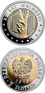 5 zloty coin 25 years of freedom  | Poland 2014