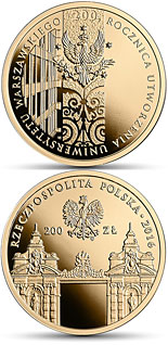 200 zloty coin 200th Anniversary of the Establishment of the University of Warsaw | Poland 2016