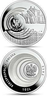 10 zloty coin Bicentenary of the Warsaw University of Life Sciences – SGGW | Poland 2016