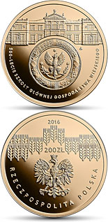 200 zloty coin Bicentenary of the Warsaw University of Life Sciences – SGGW | Poland 2016