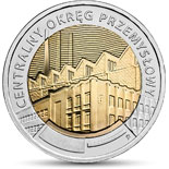 5 zloty coin Central Industrial District  | Poland 2017