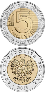 5 zloty coin 100th Anniversary of Regaining Independence by Poland | Poland 2018