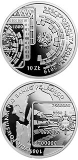 10 zloty coin 100th Anniversary of PKO Bank Polski | Poland 2019