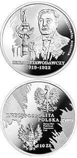 10 zloty coin Legislative Sejm of 1919-1922 | Poland 2019