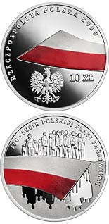 10 zloty coin 100th Anniversary of the National Flag of Poland | Poland 2019