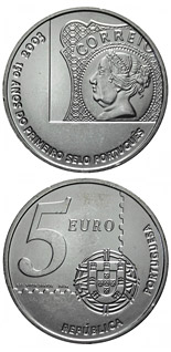 5 euro coin 150 years Portuguese stamps | Portugal 2003