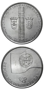 8 euro coin 150 years of railways in Portugal | Portugal 2006