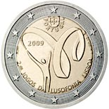 2 euro coin Lusophony Games | Portugal 2009