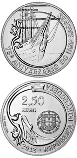 2.5 euro coin The 75 years of the school ship Sagres | Portugal 2012