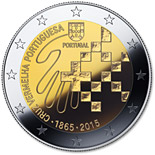 2 euro coin 150 Years of Red Cross in Portugal | Portugal 2015