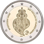 2 euro coin Olympic Games - Rio 2016 | Portugal 2016