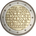 2 euro 250th Anniversary of the National Printing House - 2018 - Series: Commemorative 2 euro coins - Portugal