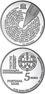 5 euro coin UNESCO World Portuguese Language Day | Portugal 2020