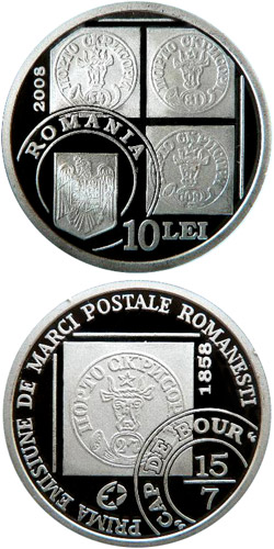 Image of 10 leu coin – 150th anniversary of the issue of the first postage stamps, referred to as Bull's Head | Romania 2008.  The Silver coin is of Proof quality.