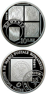 10 lira 150th anniversary of the issue of the first postage stamps, referred to as Bull's Head - 2008 - Series: European Silver Programme - Romania
