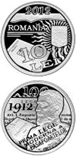 10 leu coin The centennial anniversary of the promulgation of the first Passports Law in modern Romania | Romania 2012