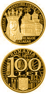 100 leu coin 500 years since the enthronement of Saint Voivode Neagoe Basarab in Wallachia and since the initiation of construction works on the church of Curtea de Argeş Monastery | Romania 2012